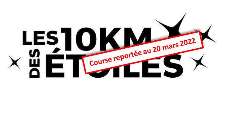 10 kms des étoiles | Paris : 20 mars 2022